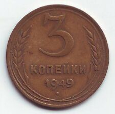 1949 Russia 3 kopeks Russian Soviet coin FEDORIN #100 Stalin times