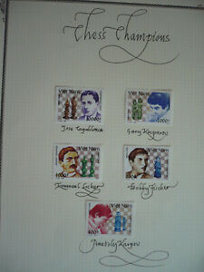 Stamps - Democratic Republic of Vietnam - Scott# 2496-2500 - Set
