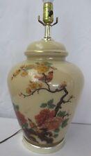 Oriental Ginger Jar Table Top Furniture Lamp Beige Floral & Birds no shade