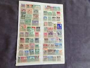 British Commonwealth  Overprints - Various Mint and Used Stamps (8)