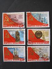 Sowjetunion CCCP MiNr. 5222-5227 gestempelt   (V 510)