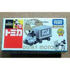 Tomica Disney Mickey Mouse 90Th 1928 Edition from japan