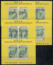 Korea  1971  Sc #790a-94a  Painting  s/s  MNH  $60.  (2-3106)