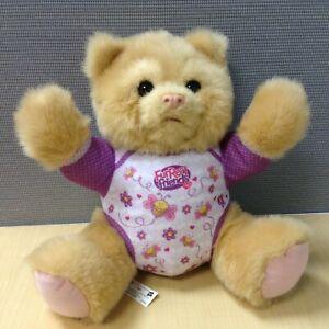 """Fur Real Friends 2012 Cub Bear Plush Sounds 2012 Hasbro 11"""" 31681 So Cute!"""