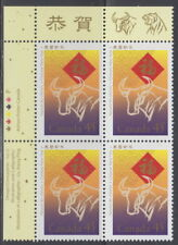 CANADA #1630 45¢ Year of the Ox UL Plate Block MNH