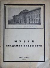 Russian art. Museum of the Academy of Arts. V. G. Samoilov. Leningrad. 1928