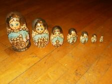 MOCKBA RUSSIAN NESTING DOLLS HAND PAINTED? SIGNED? GOLD? VINTAGE