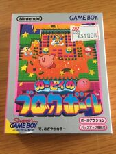 GAMEBOY KIRBY NO BLOCK BALL JAPANESE COMPLETE FAST DISPATCH SECURE PACKAGING