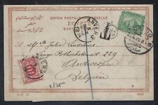 BELGIUM (P1202B)  1918 POSTAGE DUE  10C ON INCOMING PPC FROM EGYPT