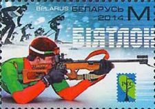 2014 Belarus Emblem of RCC and the biathlonist RCC Winter Sports MNH