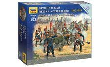 Zvezda 6810 - 1/72 personaggi-set French foot artillery 1812-1814 - NUOVO