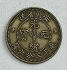 Chinese Ancient Silver Coin diameter:17mm thickness:0.9mm