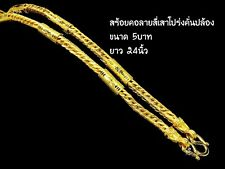 "LINK 22K 23K 24K  CHAIN THAI BAHT YELLOW GOLD GP JEWELRY 24"" 75 GRAMS N000508"