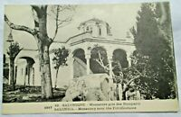AK 1917 Thessaloniki Salonique Salonica Monastry near Fortifications ungelaufen