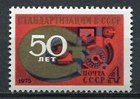 30090) Russia 1975 MNH Communications - 1v. Scott #4370