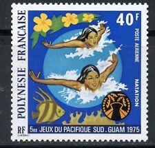STAMP / TIMBRE POLYNESIE PA N° 95 ** SPORT NATATION COTE 10 €