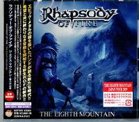 RHAPSODY OF FIRE-THE EIGHTH MOUNTAIN-JAPAN CD F83