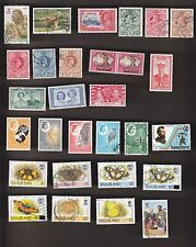 SWAZILAND 145 different mint & used collection