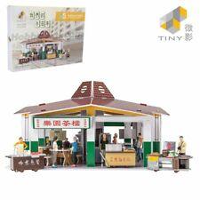 Tiny 1/35 Hong Kong Mushroom Pavilion Diorama with 8 Cartful