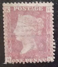 Duzik: Gb Qv Sg43 1d.red Plate86 H-K used stamp (No828)*