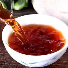 330g Old Pu-erh Tea Ripe Organic Cooked Puer Tea Factory Direct Green Food Tea 茶