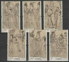 China postfris 2011 MNH 4302-4307 - Onsterfelijkheid
