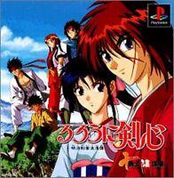 PS1 Rurouni Kenshin Japan PS PlayStation 1 F/S