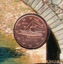 Grèce 2014 1 Centime d'euro BU FDC Provenant du coffret 25 000 exemplaires RARE