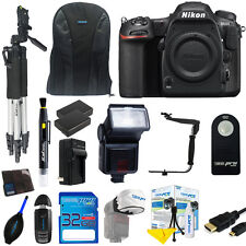 Nikon D500 20.9 MP Digital SLR Camera Body Only + I3ePro Master Bundle BRAND NEW