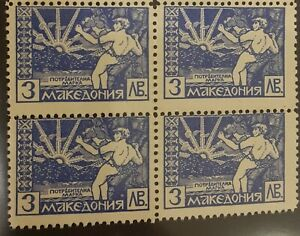 BULGARIA MACEDONIA  Committee Consumers revenue stamps 3lv. bl. of 4 1910's RRR
