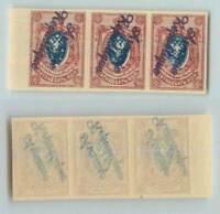 Armenia 1922 15k Russia mint overprint Armenian Rep fantasy imp st of 3 . f7905