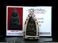 Phra Luang Phor Thuad(Pim A) ,Wat Chang Hai ,2497 Buddha in beautiful case,Certi