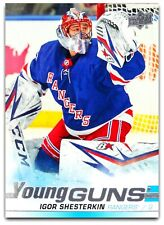 2019-20 Upper Deck 1 & 2 UPDATE **** PICK YOUR CARD **** From The LIST