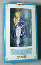 "New Sealed Max Factory Sakura Wars / Taisen ""Glycine Bleumer"" Figure Usa Seller"