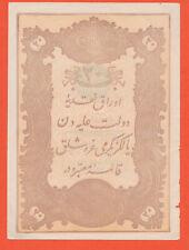 Ottoman Turkey Türkei 20 Kurush AH 1295 Kaime 1877  Sultan II. Abdülhamid ( 672