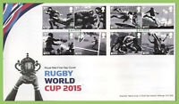 G.B. 2015 Rugby World Cup set u/a Royal Mail First Day Cover, Tallents House