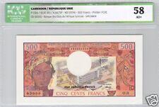 CAMEROUN EPREUVE PROOF DU 500 FRANCS ND (1974) TRES RARE !!!!