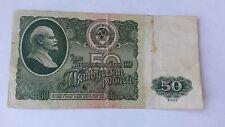 Russia USSR Sowjetunion Banknote 50 Rubel 1961