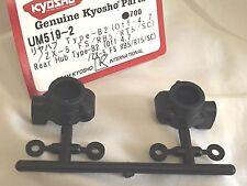 Kyosho Ultima RB5, RB6, ZX-5, moyeu arrière transporteurs type-B2 (sur 4.7), (Neuf sous emballage) UM519-2