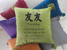 Inspirational Balinese affirmation cushion cover - Friendship - 6 colours