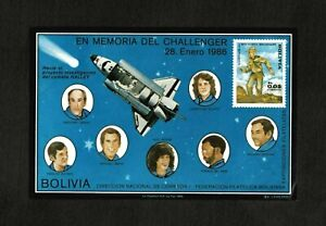 Bolivia 1986 - In Memory of Challenger, Halley's Comet - 10 Imperf Sheets - MNH
