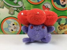 Pokemon Plush Vileplume Doll figure 1999 Bandai mini friends stuffed USA Seller