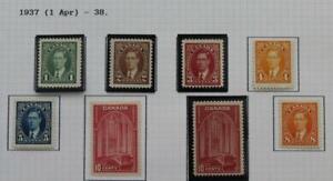1937-8 Canada SG357-63a KGVI Values to 10c Fine MINT Cat £34