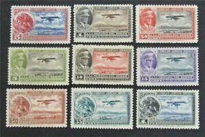 nystamps Mexico Stamp # C5//C18 Mint OG H $36   L30y852