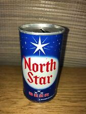 Vintage North Star Beer 12 oz can, pull tab top, great graphics & colors