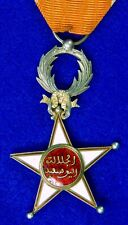 Morocco Moroccan Wwi Ww1 Period Enameled Medal Order Badge