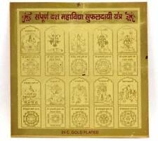 Sampurna Dasha Mahavidya Safaldayi Copper Yantra Energized