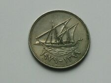 Kuwait 1399 (1979) 50 FILS Coin with Dhow Fishing Boat