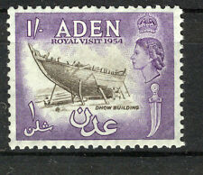 ADEN 1954 ROYAL VISIT BLOCK OF 4 MNH