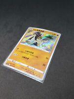Shiny Galarian Farfetch/'d S 262//190 s4a HOLO MINT Pokemon Card Japanese
